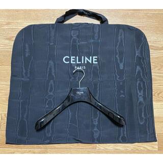 セリーヌ(celine)の専用 セリーヌ ハンガー ガーメント(押し入れ収納/ハンガー)