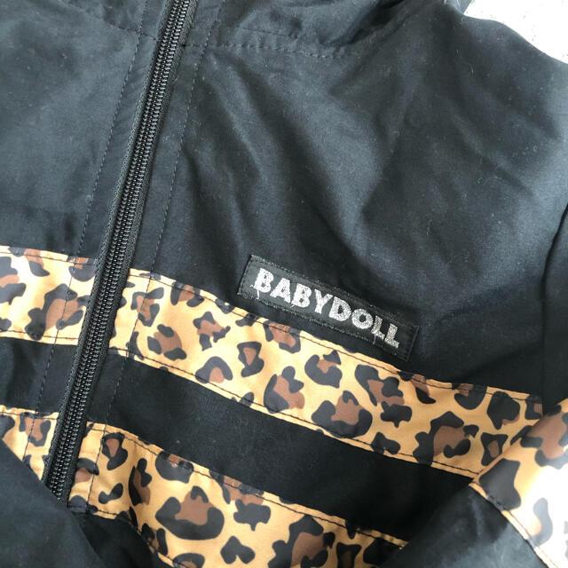 BABYDOLL(ベビードール)のベビードール/ジャケット 120㎝ キッズ/ベビー/マタニティのキッズ服男の子用(90cm~)(ジャケット/上着)の商品写真