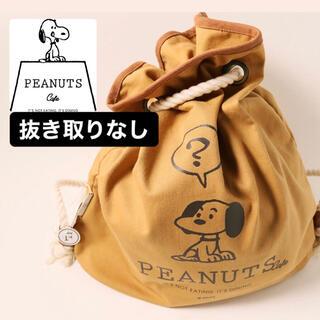 ピーナッツ(PEANUTS)の【ラスト1点♡】 ピーナッツカフェ スヌーピー ラッキーバッグ 2021年 福袋(キャラクターグッズ)