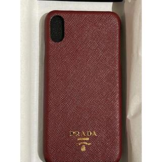 プラダ(PRADA)のPRADA  iPhone XS MASケース(iPhoneケース)