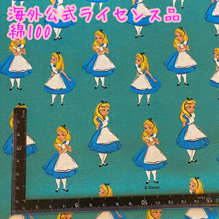 ディズニー(Disney)の新品●不思議の国のアリス生地 正規品 巾105×50(生地/糸)