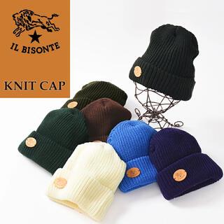 イルビゾンテ(IL BISONTE)のニット帽 イルビゾンテ(ニット帽/ビーニー)