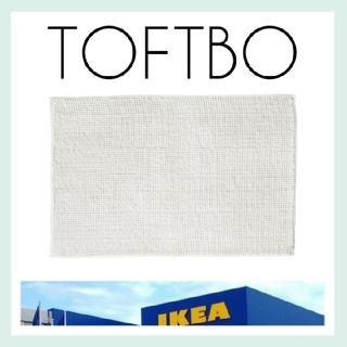 イケア(IKEA)の新品未使用【IKEA】TOFTBO バスマット マイクロファイバー(バスマット)
