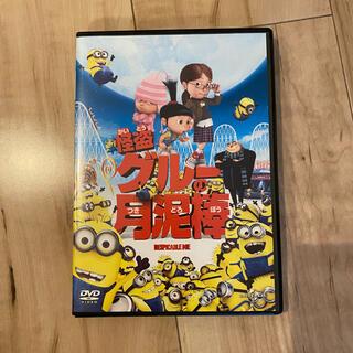 ミニオン怪盗グルーの月泥棒 DVD