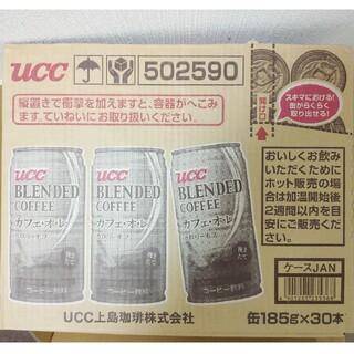 ユーシーシー(UCC)の【送料無料】UCCカフェオレ30本(コーヒー)