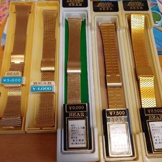 セイコー(SEIKO)のBEAR 腕時計 ベルト 5本セット まとめ売り(金属ベルト)