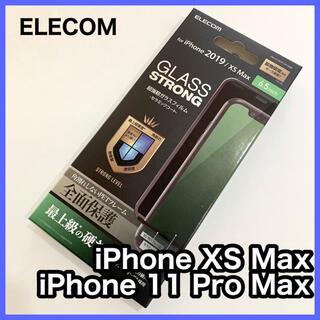 エレコム(ELECOM)のエレコム iPhone 11ProMax/XSMax用フルカバーガラスフィルム(保護フィルム)