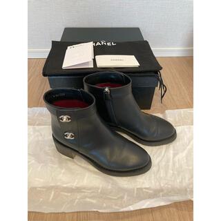 シャネル(CHANEL)のシャネル ターンロックショートブーツ 36サイズ(ブーツ)