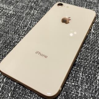 アップル(Apple)の【美品】iPhone8/64GB/SIMフリー(au)/ゴールド(スマートフォン本体)
