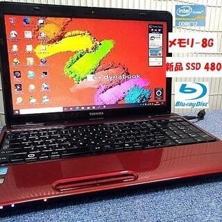 【新SSD480G】Core i7 T451 8G 最新Win10 Office(ノートPC)