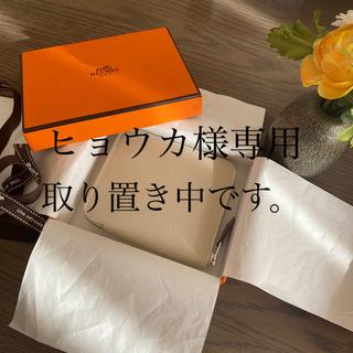 Hermes - エルメス新品シルクインコンパクト財布