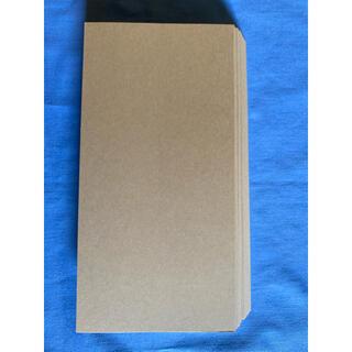 長4封筒サイズ クラフトボール紙 (カード/レター/ラッピング)