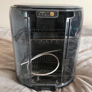 象印 - ZOJIRUSHI 食器乾燥機 EY-GB50