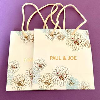 PAUL & JOE - ボールアンドジョー PAUL&JOE ショッパー 2枚