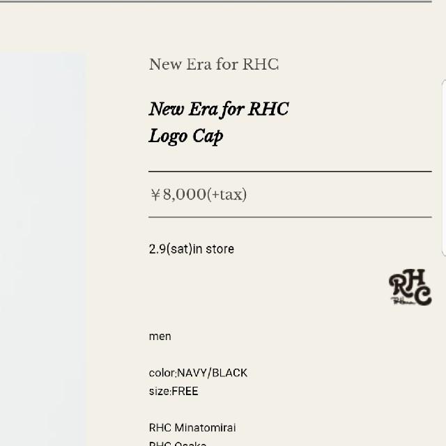 Ron Herman(ロンハーマン)のNew Era for RHC Logo Cap   ロンハーマン  メンズの帽子(キャップ)の商品写真
