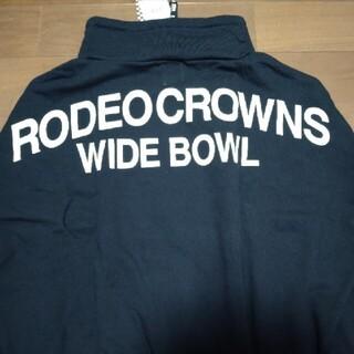 RODEO CROWNS WIDE BOWL - 新品 ロデオ×VANS