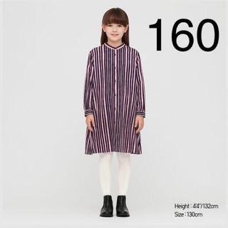 marimekko - UNIQLO marimekko  フランネル シャツワンピース 160cm