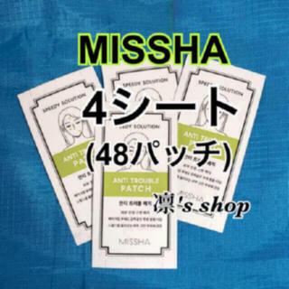 ミシャ(MISSHA)のミシャ ニキビパッチ 4シート 💋 にきびパッチ アンチトラブルパッチ(パック/フェイスマスク)