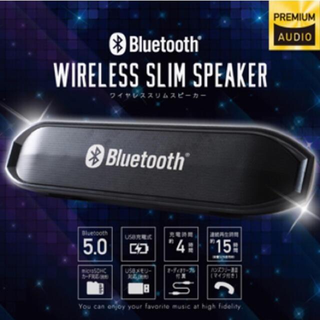 BTワイヤレススリムスピーカー ブラック スマホ/家電/カメラのオーディオ機器(スピーカー)の商品写真