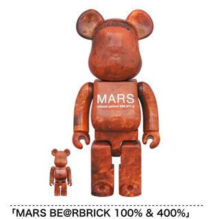 メディコムトイ(MEDICOM TOY)の新品 MARS BE@RBRICK 100%&400% ベアブリック マーズ(フィギュア)