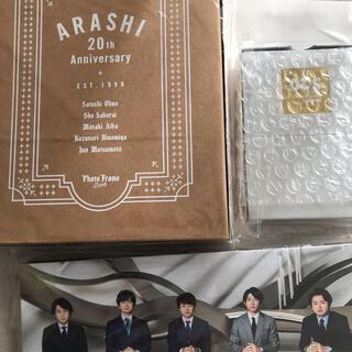 アラシ(嵐)のnobuhiro 333様専用、嵐フォトフレーム、スワロフスキー赤、会報8冊(アイドルグッズ)