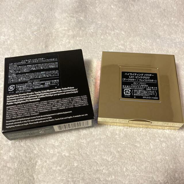 BOBBI BROWN(ボビイブラウン)のBOBBIBROWN ハイライティング パウダー L01 ピンクグロウ コスメ/美容のベースメイク/化粧品(フェイスカラー)の商品写真
