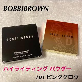ボビイブラウン(BOBBI BROWN)のBOBBIBROWN ハイライティング パウダー L01 ピンクグロウ(フェイスカラー)