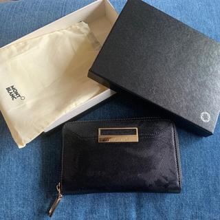 モンブラン(MONTBLANC)のモンブラン革財布(財布)