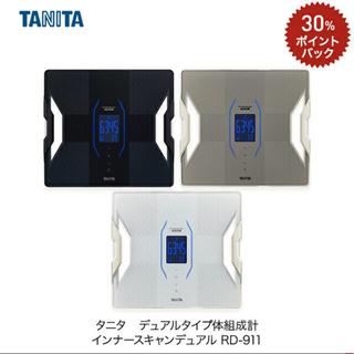 タニタ(TANITA)のTANITA(タニタ)体組成計 RD-911 Black(体重計/体脂肪計)