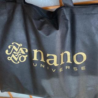 ナノユニバース(nano・universe)のナノユニバース福袋 パターン1(その他)