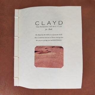 コスメキッチン(Cosme Kitchen)のあやの様専用ページ CLAYD クレイド 入浴剤 30g×5個(入浴剤/バスソルト)