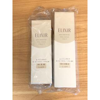 ELIXIR - エリクシール シュペリエル リフトモイスト 化粧水&乳液セット