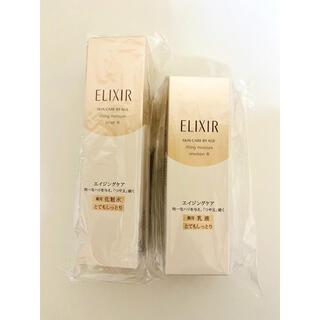 ELIXIR - エリクシール シュペリエル リフトモイスト 化粧水 乳液 とても しっとり