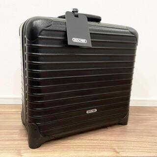 リモワ(RIMOWA)のリモア サルサ ビジネストローリー25L(トラベルバッグ/スーツケース)