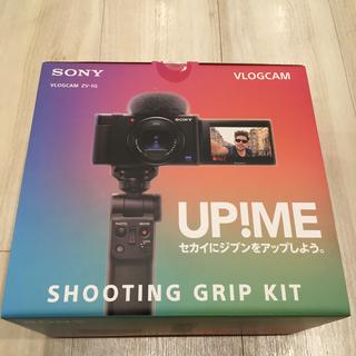 ソニー(SONY)の新品★SONY VLOGCAM ZV-1G シューティンググリップキット(コンパクトデジタルカメラ)
