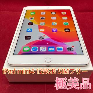 Apple - iPad mini4 128GB Wi-Fi+Cellular 極美品