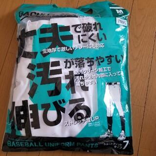 MIZUNO - 週末値下げ!!ミズノ  MIZUNO 練習着ズボン