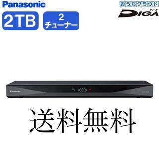 Panasonic - Panasonic ブルーレイレコーダー DIGA DMR-2CW200 2TB