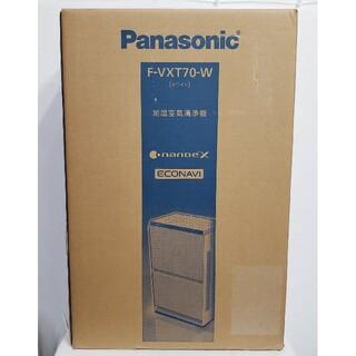 Panasonic - パナソニック 加湿空気清浄機 ナノイーX・エコナビ搭載 F-VXT70-W