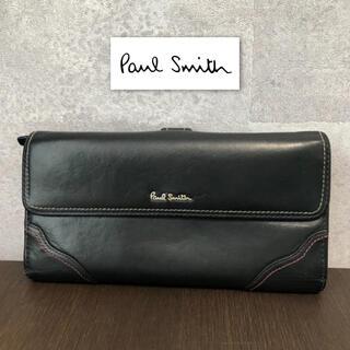 Paul Smith - ポールスミス 長財布