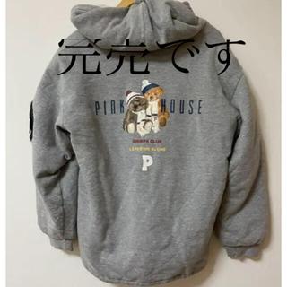 ピンクハウス(PINK HOUSE)のピンクハウス♡パーカーボアテディプリントスウェット❣️(パーカー)