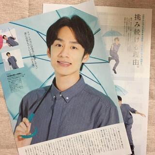 カトゥーン(KAT-TUN)の月刊TVガイド 2020.10月号 中丸雄一(アート/エンタメ/ホビー)
