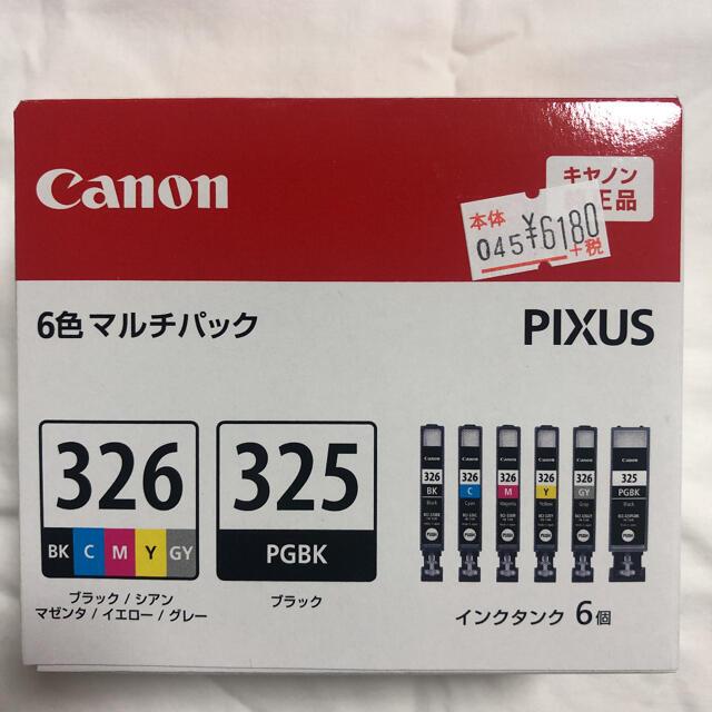 Canon(キヤノン)のキャノン インクカートリッジ 326・325 6色マルチパック スマホ/家電/カメラのPC/タブレット(PC周辺機器)の商品写真