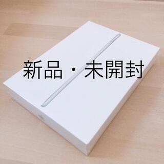 iPad - ◆新品◆ iPad 第5世代 Wi-Fi 32GB SV