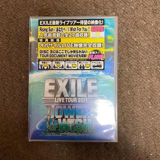 エグザイル トライブ(EXILE TRIBE)のEXILE LIVE TOUR 2011 TOWER OF WISH ~願いの塔(舞台/ミュージカル)