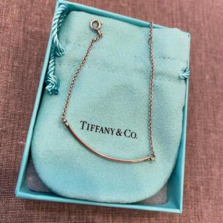 ティファニー(Tiffany & Co.)のティファニー✩スマイルブレスレット✩翌日配送✩(ネックレス)