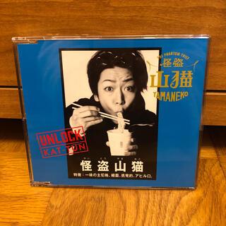 カトゥーン(KAT-TUN)の限定!KAT-TUN CD(アイドルグッズ)