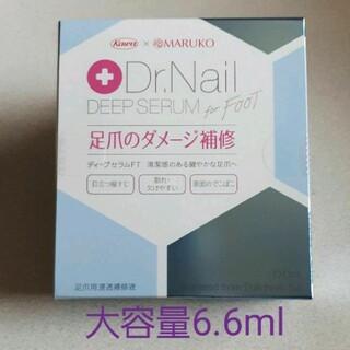 マルコ(MARUKO)の【新品・未開封】Dr.Nail ディープセラムFT (ネイルケア)