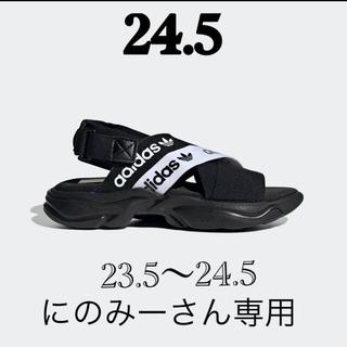 adidas - アディダス Magmur サンダル 即購入○  値下げ交渉有【33%OFF】