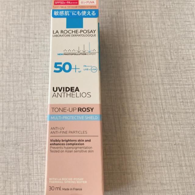 LA ROCHE-POSAY(ラロッシュポゼ)のラロッシュポゼ  UVイデアXLプロテクショントーンアップローズ 30ml コスメ/美容のベースメイク/化粧品(BBクリーム)の商品写真